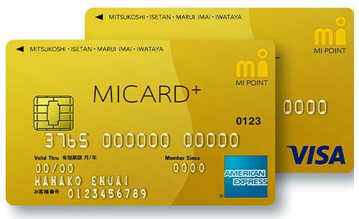 「MI カード」の画像検索結果